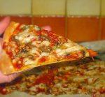 Бездрожжевое тесто на пиццу рецепт с фото – Пицца на бездрожжевом тесте рецепт с фото, как приготовить пиццу на тесте без дрожжей