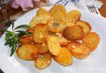 Вкусная картошка в духовке с майонезом – Картошка с майонезом в духовке – не очень полезно, но невероятно просто и вкусно. Лучшие рецепты картошки с майонезом в духовке – Женское мнение