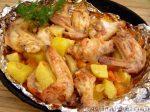 Куриные крылышки в рукаве в духовке рецепт с фото – Куриные крылышки в рукаве – как приготовить, рецепт с фото — Кулинарный блог Life Good