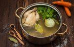 Куриный бульон классический рецепт – Сколько варить куриный бульон? Что можно приготовить из ароматного куриного бульона и как правильно его сварить – Женское мнение