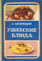 Рецепт точе кумач – Пшеничные коймак-оладьи / Татарская кухня / Рецепты с фото. Простые домашние рецепты на каждый день.