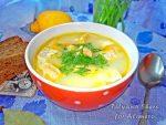 Вкусные легкие супы рецепты с фото – как сварить борщ, харчо, гороховый, сливочный, сырный с клёцками, с красной рыбой, лагман, тыквенный пюре, венгерский гуляш