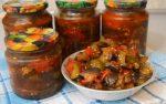 Заготовка баклажанов на зиму – Вкусные и простые рецепты баклажан на зиму. 10 лучших рецептов просто пальчики оближешь