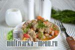Блюда из фарша мясного в мультиварке рецепты – Блюдо из фарша в мультиварке, как приготовить фарш в мультиварке к любому гарниру