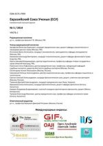 Капусты история – Культивирования капусты в разных странах|Глава 1. Происхождение и история | Читать онлайн, без регистрации