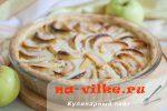 Пирог осень – Блюда, которые стоит попробовать. Готовьте с нами самые вкусные блюда.