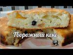 Смотреть видео рецепты онлайн бесплатно – Видео рецепты — Простые пошаговые приготовления — Видео смотреть онлайн бесплатно