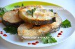 Блюда из красной трески – Треска – лучшие рецепты. Как правильно и вкусно приготовить треску. – Женское мнение
