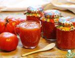 Крученые помидоры на зиму рецепт – Заготовить помидоры на зиму без варки – это сложно? Лучшие рецепты вкусных помидоров на зиму без варки – Женское мнение