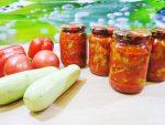 Лечо из кабачков на зиму рецепты пальчики оближешь с томатной пастой – Лечо из кабачков на зиму — пальчики оближешь! Как приготовить сладкий лечо из кабачков и томатной пасты
