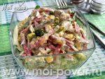 Салат кукуруза сыр колбаса огурец – Салат из колбасы с кукурузой, огурцами и сыром. Оливье и другие праздничные салаты