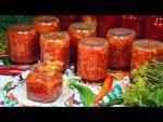 Лечо на зиму заготовки видео – Лечо на зиму, вкусный рецепт заготовки — Видео смотреть онлайн бесплатно