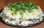 Салаты с курицей и грибами рецепты с фото – Салат с грибами и курицей рецепт с фото 5 очень вкусных потрясающих салатов
